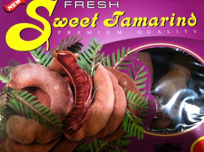 eggplant tamarind pods